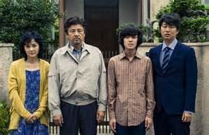 三浦友和 家族