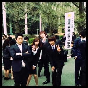菊池風磨 大学