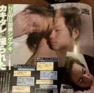 加藤シゲアキ 熱愛 彼女