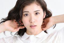 松岡茉優 彼氏 熱愛