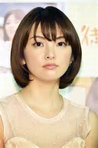 山口一郎 熱愛 彼女 田中麗奈