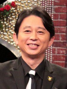 内田理央 彼氏